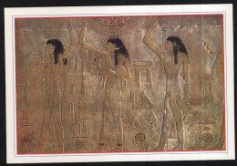 Egypt-sakkara-the Tee Tomp-unused,perfect Shape - Egypt