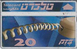 Telefoonkaart.- Israël - Phonecard - Telecard - Telefoon. - Israël