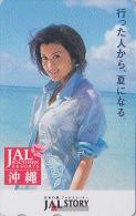 Télécarte Japon / 110-207101- AVIATION JAL STORY - JOLIE FILLE - SEXY GIRL - JAPAN AIRLINES Phonecard - Avion 748 - Avions