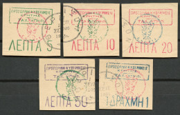 GREECE CRETE THERISSON REBELS SET 1905 ´´PROVISIONAL HANDSTRUCK ISSUE´´ USED SIGNED!! -CAG 231114 - Creta