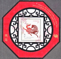 CANADA  1934   **  YEAR OF THE  HORSE - 1952-.... Reign Of Elizabeth II