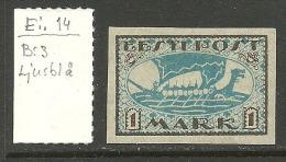 ESTLAND Estonia Estonie 1919 Wikingerschiff  Wiking Ship Michel 12 X B: 3 * - Estland