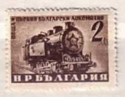 BULGARIA / Bulgarie  1950  First  Bulgarian Locomotive  (brown) 1v.- MNH - Eisenbahnen