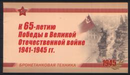 Russia 2010 Unif. L7362 Booklet Prestige **/MNH VF - 1992-.... Federazione
