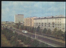 Minsk-partizansky Avenue-unused,perfect Shape - Weißrussland