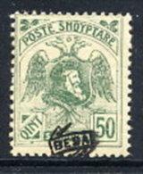ALBANIA 1922 Skanderbeg & Eagle With Control Overprint II On 50 Q..LHM / *.  Michel 80 II - Albania