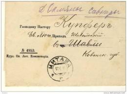 Okmeany  Mitau  Kurlendischen Evangelisch Luteranischen Konsistorio - 1857-1916 Empire