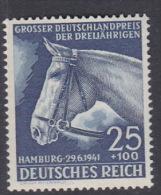 Germany 1941 Blue Ribbon Race MNH - Germany