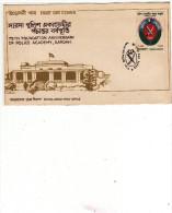 1989 RARE SUPERB CONDITION FDC ON POLICE ACADEMY - Bangladesh