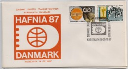GREECE (A)FDC GREEK COMMEMORATIVE POSTMARK-HAFNIA 87 16-25/10/87(2) - FDC