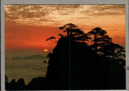 Chine China Postcard, China Scenery, Huangshan Morning Glow, Anhui - Cina