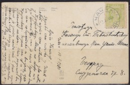 6206. Kingdom Of Serbia, 1920, Postcard From Cacak To Belgrade - Serbie