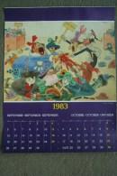 AFFICHE BONNE ANNEE - ILLUSTRATEUR DUBOUT SEPTEMBRE  OCTOBRE 1983 SOLDES - - Afiches