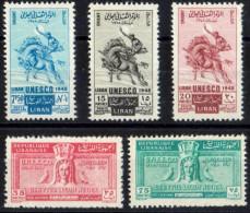 LIBAN 1948 POSTE AERIENNE N° 46 à 50 NEUFS ** - Liban