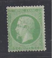 NAPOLEON   N° 20  Neuf Sans Gomme - Cote : 100 € - 1862 Napoleon III