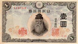 JAPON  : 1 Yen 1943 (unc) - Japan