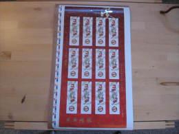 PL08 SC# 2417ii  Planche Non Coupée Année Du Lapin; Year Of The Rabbit Uncut Press Sheet; 2011 - Full Sheets & Multiples