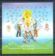 INDIA * BLOCK 4v YEAR 2008 * OLYMPICS BEIJING OLYMPIC GAMES SPORTS CLAYSHOOTING SHOOTING GUN BOXING * MNH - India