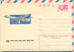 _4Za884:  Luchtpost ...> Zie Scan... - 1992-.... Fédération