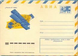 _4Za885:  Luchtpost ...> Zie Scan... - 1992-.... Fédération