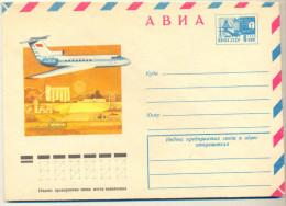 _4Za882:  Luchtpost ...> Zie Scan... - 1992-.... Fédération