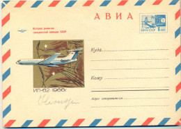 _4Za880:  Luchtpost ...> Zie Scan... - 1992-.... Fédération