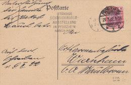 INFLA DR 151 A EF Auf PK Der Stadt, Gelegenheitsstempel (Filbrandt Nr 272): Pforzheim 29.3.1922 - Infla