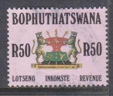 South Africa: Bophuthatswana , 1988, 50 Rand Revenue Used - Bophuthatswana