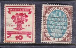 Germany: 1919 Wiemar Festival 10pf, 15 Pf , Used Faults - Germany