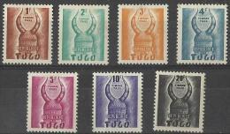 TOGO - 1959 Postage Dues. Scott J49-55. Mint Lightly Hinged ** - Togo (1960-...)