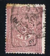 1892    20 Paras Newspaper Stamp  Overprinted «IMPRIMÉ»  MiNr 75 Used - 1858-1921 Ottomaanse Rijk