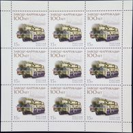 Russia, 2014, Mi. 2051, Sc. 7538, The 100th Anniv. Of The Barricades Manufacturing Plant, MNH - Blocks & Sheetlets & Panes
