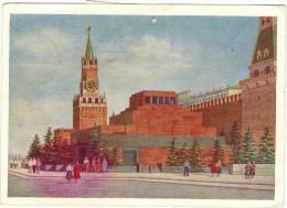 URSS - USSR - 1961 - Prepaid Post Card - Intero Postale - Entier Postal - Postal Stationery - Par Avion - Viaggiata P... - 1923-1991 URSS