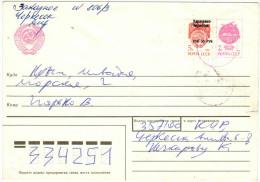 RUSSIA - RUSSIE - RUSSLAND - 1993 - Overprinted 50 - Prepaid Envelope 1991 CCCP - Intero Postale - Entier Postal - Po... - 1992-.... Föderation