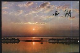 China-Hangzhou-Zhejiang-west Lake-unused,perfect Shape - Riviste: Abbonamenti
