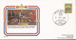 Jordan 1994 Vist Queen Beatrix Of The Netherlands 3 - FDC