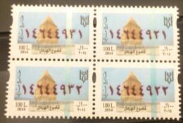 Lebanon 2014 MNH Fiscal Revenue Stamp - Kamouh Al Hermel - Roman Ruins - Archeology - Blk/4 - Lebanon