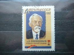 D.N.Pryanishnikov # Russia USSR Sowjetunion # 1962 Used # Mi. 2687 - Oblitérés