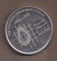 JORDAN 5 PIASTRES 1993 - 1414  Hussein - Jordanie