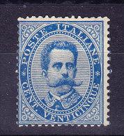 Italien 1879 Mi.# 40A (*) Ohne Gummi (25 Cent.blau) - 1878-00 Humbert I.