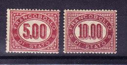 Italien 1875 Dienstmarken 5. U.10 Lire * Mit Falz - Gebraucht