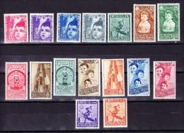 Italien 1937 Mi.# 560 - 575 Alle ** - Italien