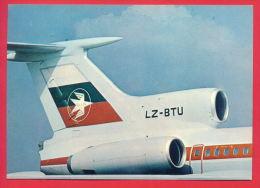 "157255 /  AIRPLANE , BULGARIAN CIVIL AVIATION "" BALKAN "" AIRLINES  Bulgaria Bulgarie Bulgarien - Ohne Zuordnung"
