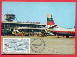 "157256 /  Targovishte  AIRPORT ,  AIRPLANE , BULGARIAN CIVIL AVIATION "" BALKAN "" AIRLINES  Bulgaria Bulgarie Bulgarien - Aerodrome"