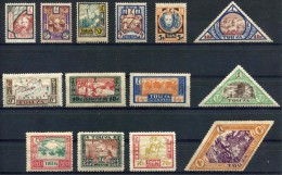 Russia , Tuva , SG 15-28 ,  1927 , Definitives  , Complete Set , MLH - Unused Stamps