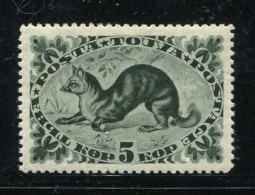 Russia , Tuva , SG 115 , 1938 , Previous Types (1936) With Designs Modified And Colours Chaged , No Wmk , MH - 1923-1991 USSR