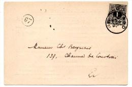 CP  De Gand (06.04.1891) Pour Gand - 1869-1888 Lion Couché