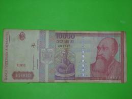 Romania,zece Mil Lei,10.000 Lei,banknote,paper Money,bill,geld - Rumania