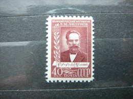 Russia Soviet Union 1957 MLH # Mi.1955 Birth Centenry Of A.M.Lyapunov. - 1923-1991 URSS