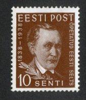 7053x  Estonia 1938  Scott #140 * Michel #139  Offers Welcome! - Estonie